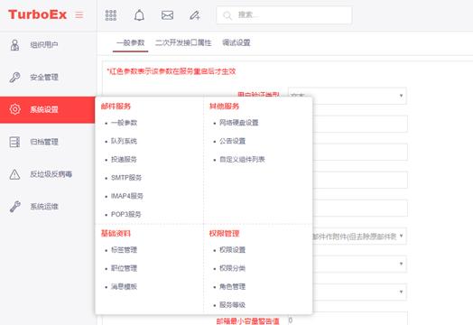 模拟申请网站源码下载_下载吧网站源码_下载源码就能建网站吗 (https://www.oilcn.net.cn/) 综合教程 第5张